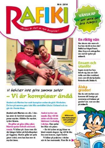 Rafiki 2014/04